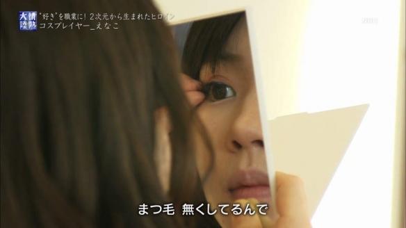 Enako接受《情热大陆》专访 探秘日本第一coser!