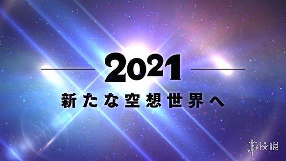 《奥特曼》55周年纪念特别宣传片 2021年传奇继续!