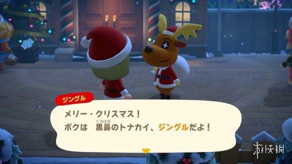 《动森》圣诞活动今天开启!节日使者带着礼物来了