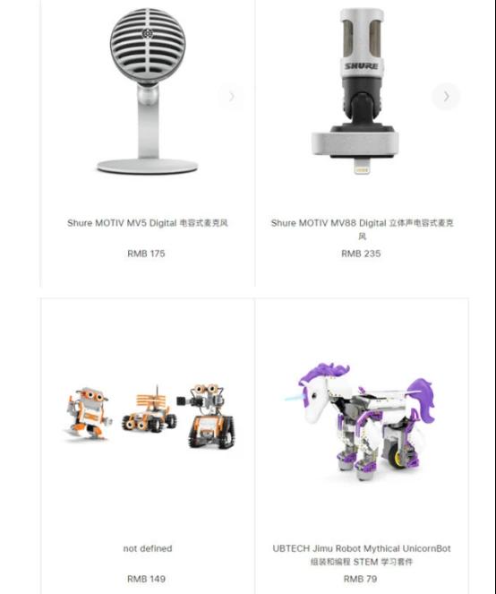 苹果中国官网出现价格乌龙:1499元的商品仅售149元