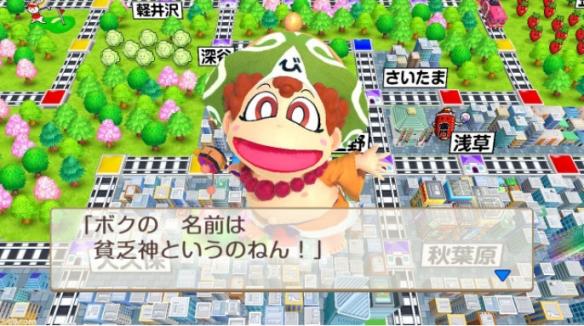 Fami通新一周销量榜:《赛博朋克2077》跌出前十
