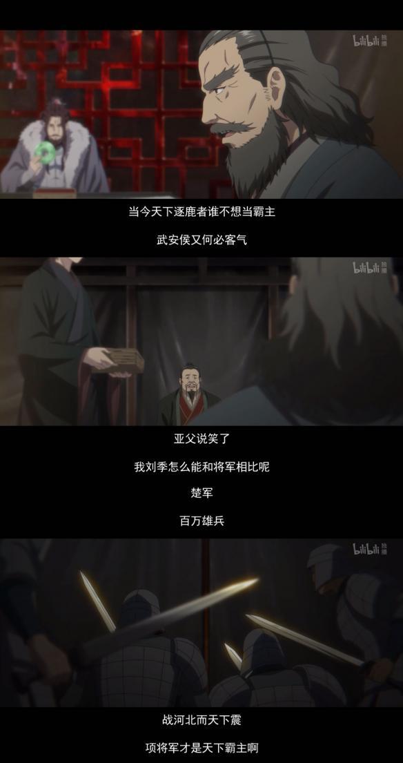 """《秦侠》第一季高口碑收官 """"内容为王""""的久违胜利"""