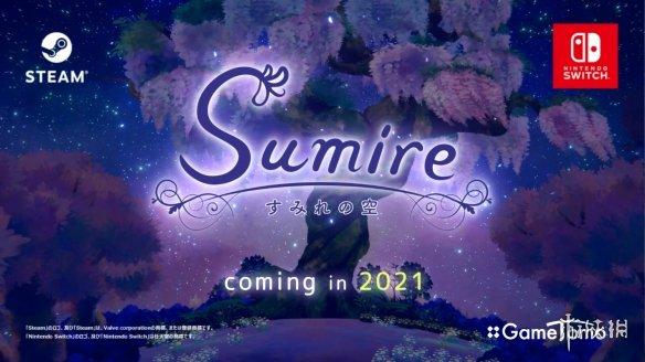 """手绘冒险解密游戏《Sumire》发布""""完美的一天""""预告"""