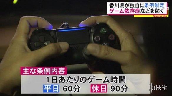 Fami通汇总2020游戏界大事件 疫情之下仍负重前行!