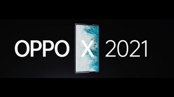 OPPO&Tom Ford联名款卷轴屏手机:如若推出价格不菲