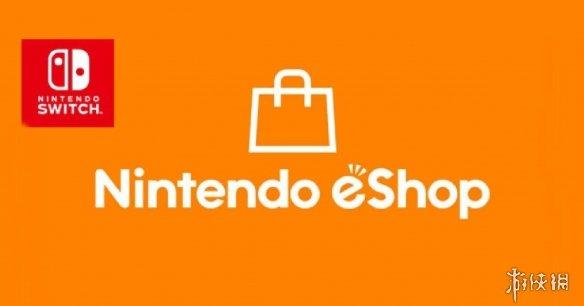 任天堂eShop紧急维护:所有服务器现已运行正常!