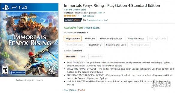 最便宜次世代游戏出现了 《渡神纪》已有半价优惠