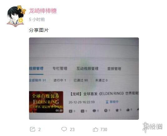 """《上古之环》大爆料:中文名""""艾尔登法环""""、发售日期"""
