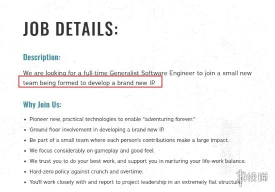 "Respawn似乎正在打造全新IP 创造""永恒的冒险"""