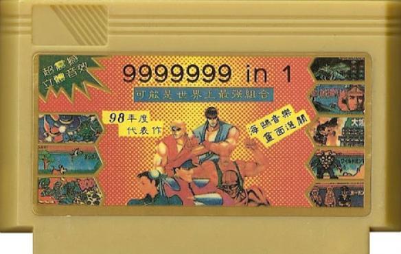 """为什么盗版FC卡带上总有一个""""牛屎芯片""""黑疙瘩?"""