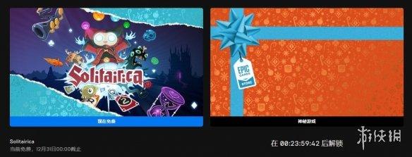 Epic圣诞喜加一第13弹:卡牌构筑Rogue《巫术纸牌》