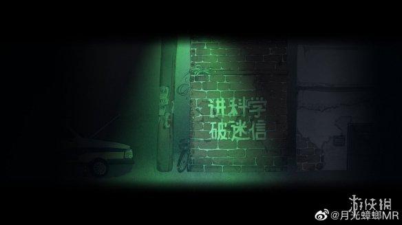 国产中式恐怖解谜游戏《烟火》将于2021年2月4日推出