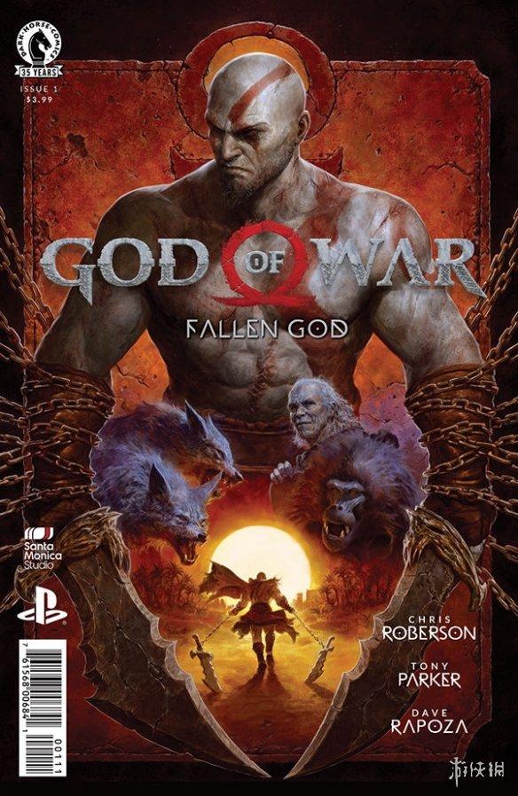 《战神》漫画发售日期公布 衔接三代和最新作剧情!