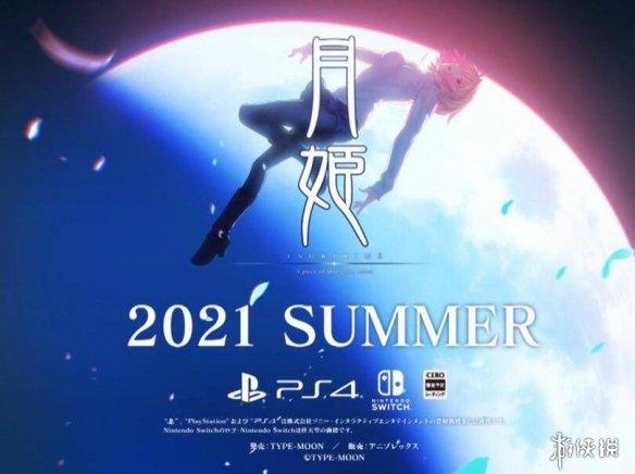 新年快乐!名作《月姬》重制版预告:2021年夏季!