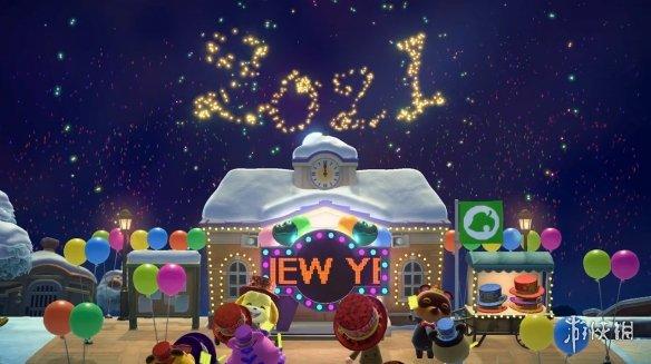 新年快乐!《动物森友会》系列历代跨年活动对比