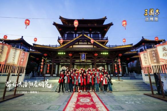 聚首洛阳古都 《三国志·战略版》公布2021新年企划!