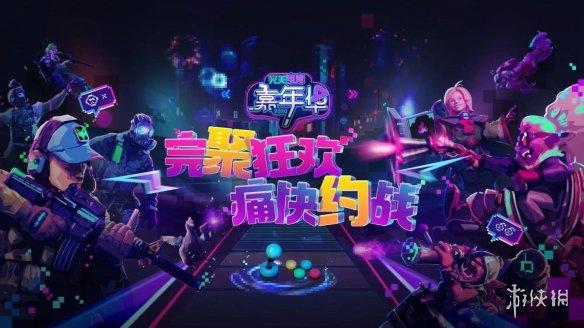 《DOTA2》2021年巡回赛中国区比赛1月举行揭幕战