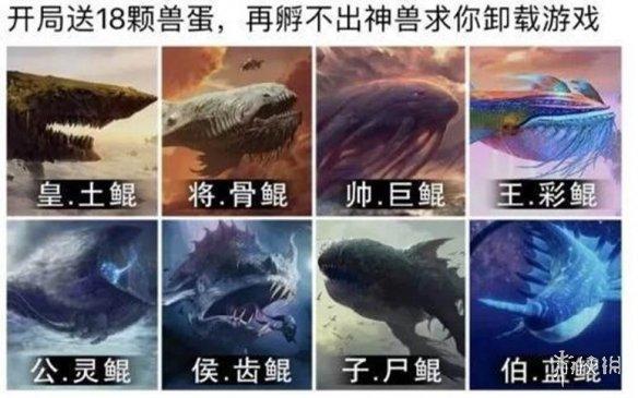 《妄想山海》游侠专访: