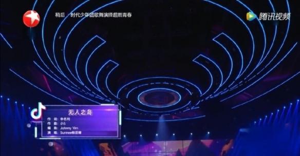 东方卫视跨年被指侵权 歌曲版权方和原唱发文维权!
