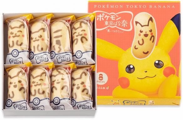 宝可梦&东京香蕉第二弹今日上市:伊布主题蛋糕!