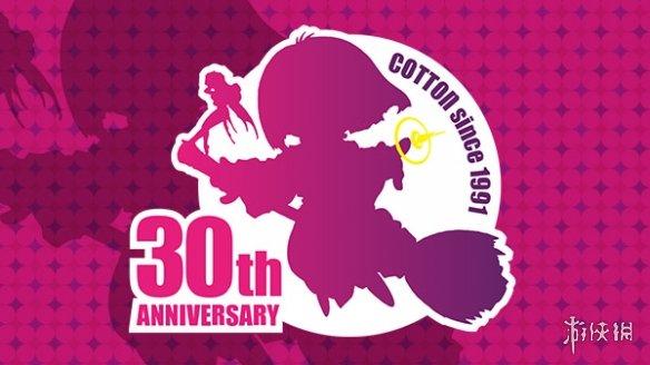 世嘉经典射击游戏《棉花小魔女》30周年纪念网站上线