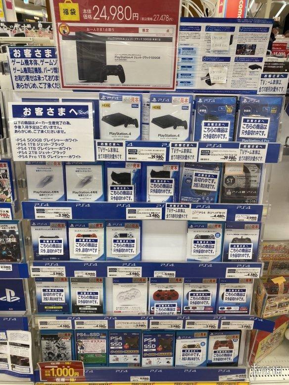 次世代没有能载PS4的船!日本商店发布公告PS4停产