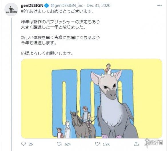 《旺达与巨像》制作人上田文人新作概念图曝光!