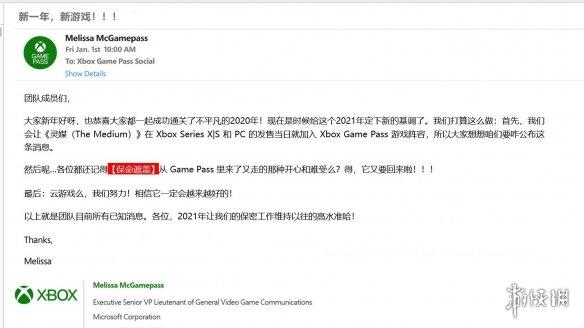 神秘游戏将回归XGP官方调侃:希望今年保密工作做好点