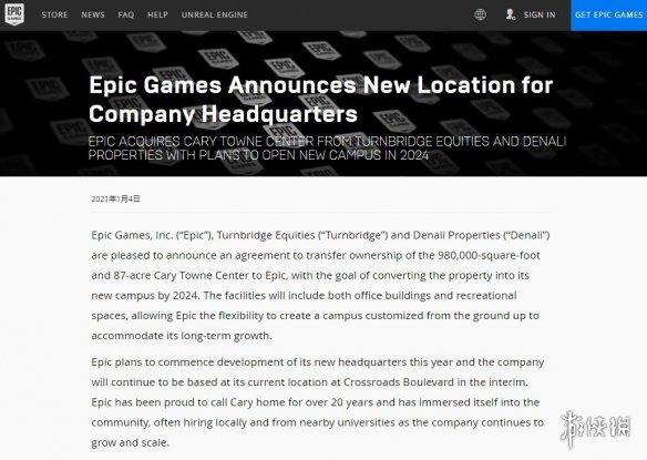 Epic官宣新总部于2024年竣工 总体面积将有91万平米