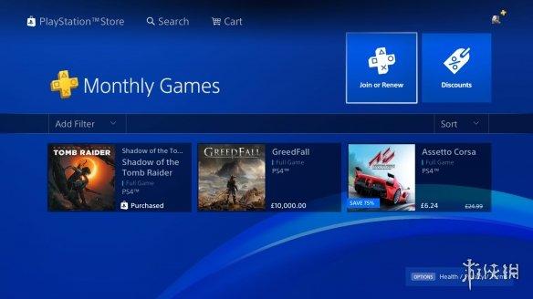 PS4上最贵的游戏!PS商店出BUG 游戏售价10000英镑