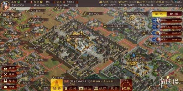《三国志·战略版》3D版本评测:SLG3.0的打头先锋