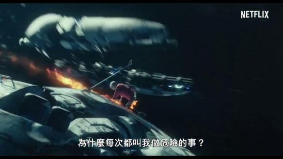 宋仲基《胜利号》曝中字预告 韩国首部太空科幻片!