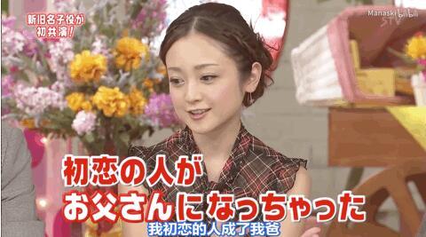 被当摇钱树 初恋成继父!日本最惨童颜女星靠实力翻盘