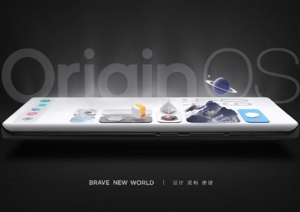 VIVO全新Origin OS首批公测开始!官方公布覆盖机型