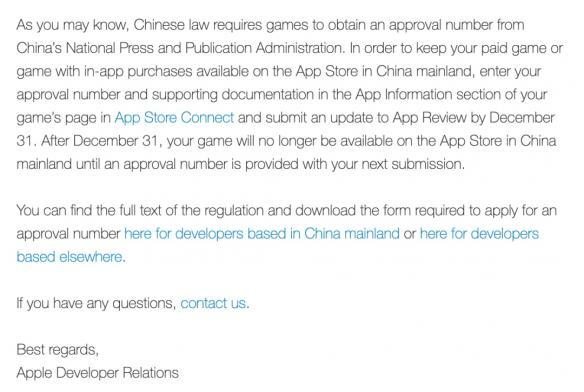 下个是Steam?单日下架超四万款iOS游戏意味什么?