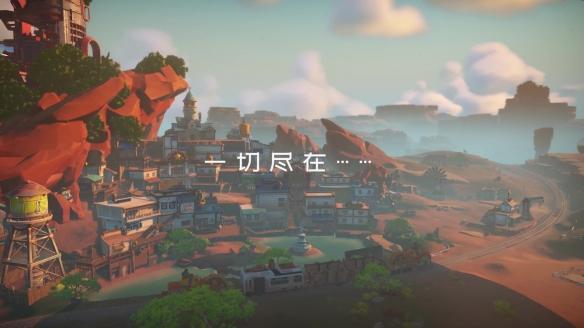 《沙石镇时光》背景设定介绍:让玩家践行环保主题!