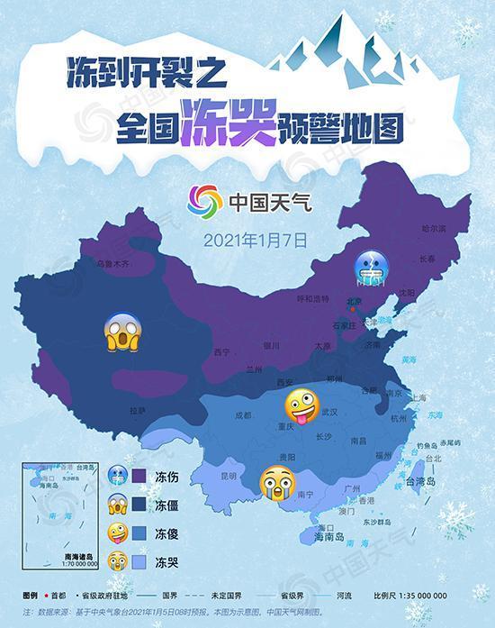 冻到裂开!全国冻哭预警地图首次出炉:10省小心冻伤!