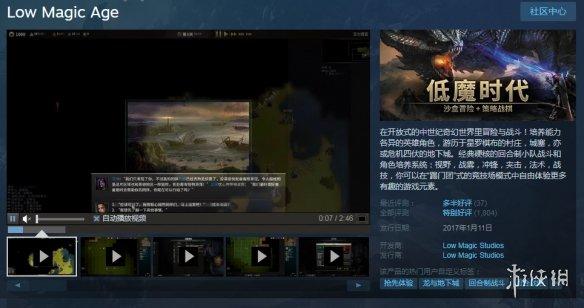 Steam每日特惠:冬促劫后余生?精品游戏等你来买!
