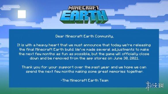 才1年就凉了!《我的世界:地球》宣布将于6月关停!