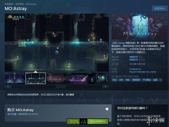 Steam疯狂周三特惠:《狙击手:幽灵战士契约》新史低
