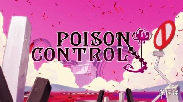 多彩另类冒险游戏《毒物控制》全新实机预告片展示