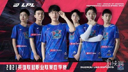 2021LPL春季赛战队海报 既有老将回归,亦有强者入局