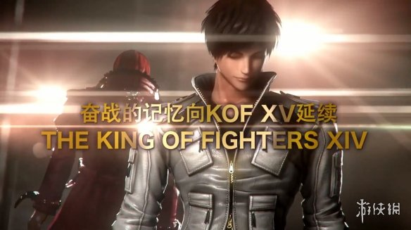 《拳皇14 终极版》今日上线 宣传视频公开 含全DLC