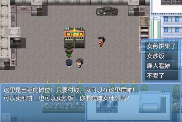 年轻人玩了都会被破防的《中年失业模拟器》