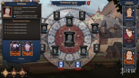 战术卡牌游戏《诸神灰烬:朝圣之路》上架Steam商城