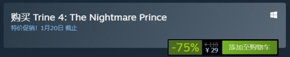 Steam每日特惠:《腐烂国度2》《苏军游击队》好价!