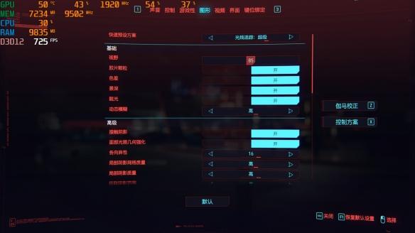 不惧十核旗舰,八核性能霸主锐龙7 5800X以一敌二