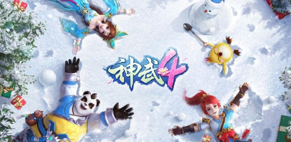 2020年度游侠游戏风云榜 年度人气网游揭晓!