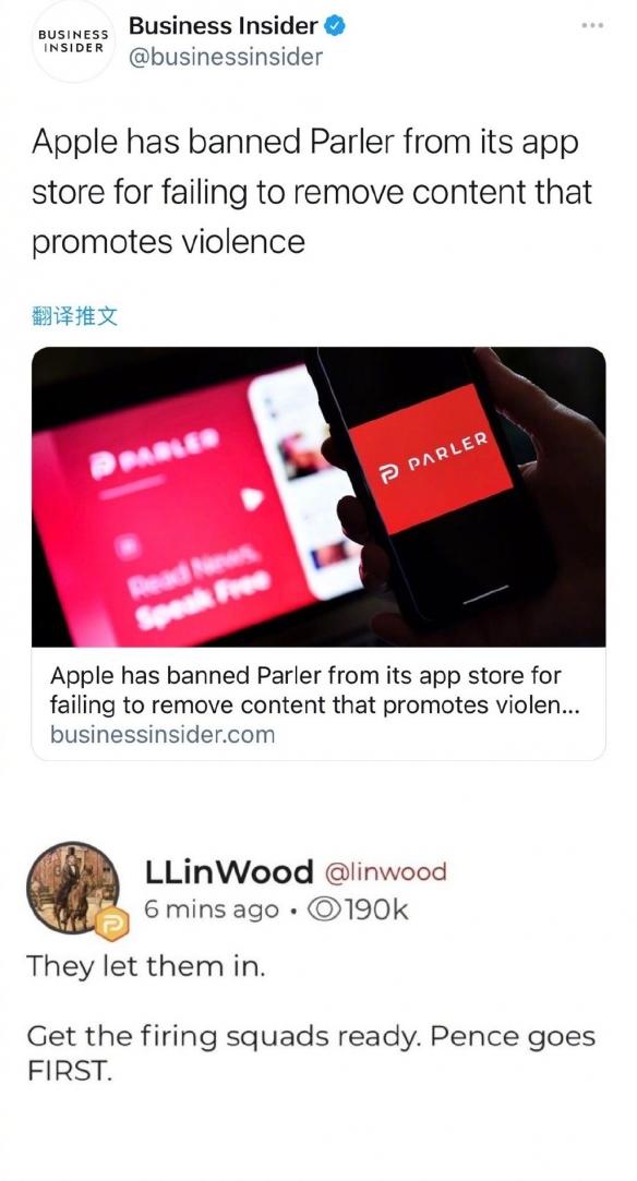 因推特限制百万川普粉转战P站 谷歌与苹果火速下架APP