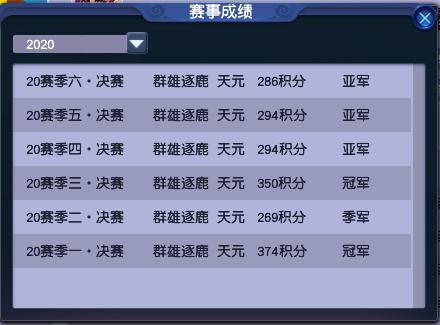 游侠网24